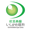 院長コラム【眼と健康のおはなし】:いしかわ眼科
